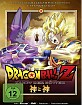 Dragonball Z: Kampf der G�tter (Limited Edition) Blu-ray