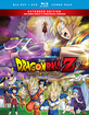 Dragon Ball Z: Battle of Gods (Region A - US Import ohne dt. Ton) Blu-ray
