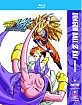 Dragon Ball Z Kai - The Final Chapters: Part 2 (US Import ohne dt. Ton) Blu-ray