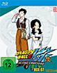 Dragonball Z Kai - Vol. 7 Blu-ray