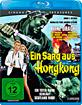 Ein Sarg aus Hongkong (Cinema Treasures) Blu-ray