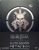 Elite Squad 2: The Enemy Within - Blufans Exclusive Limited Edition Metal Box (CN Import ohne dt. Ton) Blu-ray