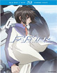 Fafner - The complete Series (US Import ohne dt. Ton) Blu-ray