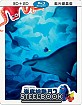 Finding Dory 3D - Steelbook (Blu-ray 3D + Blu-ray) (TW Import ohne dt. Ton) Blu-ray