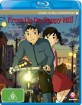 From Up On Poppy Hill - Studio Ghibli Collection (AU Import ohne dt. Ton) Blu-ray