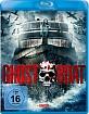 Ghost Boat (2014) Blu-ray