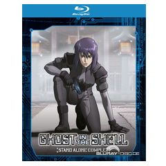 Ghost in the Shell: Stand Alone Complex (Collector's Edition) Blu-ray