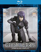 Ghost in the Shell: Stand Alone...