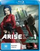 Ghost in the Shell Arise: Borders 1 & 2 (AU Import ohne dt. Ton) Blu-ray