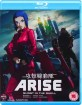 Ghost in the Shell Arise: Borders 1 & 2 (UK Import ohne dt. Ton) Blu-ray