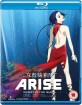 Ghost in the Shell Arise: Borders 3 & 4 (UK Import ohne dt. Ton) Blu-ray