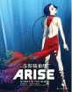 Ghost in the Shell Arise: Borders 3 & 4 (Blu-ray + DVD) (Region A - US Import ohne dt. Ton) Blu-ray