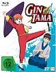 Gintama - Vol. 2 (Ep. 14-24) Blu-ray
