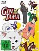 Gintama - Vol. 4 (Ep. 38-49) Blu-ray