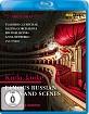 Great Arias: Kuda, Kuda - Russian Arias and Scenes Blu-ray