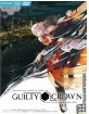 Guilty Crown: Box 1/ 2 (Blu-ray + DVD) (FR Import ohne dt. Ton) Blu-ray