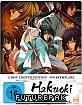 Hakuoki - Demon of the Fleeting Blossom - Film 1+2 (Limited FuturePak Edition) Blu-ray