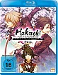 Hakuoki: Demon of the Fleeting Blossom - Warrior Spirit of the Blue Sky Blu-ray