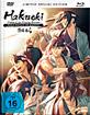 Hakuoki: Demon of the Fleeting Blossom - Wild Dance of Kyoto (Li Blu-ray