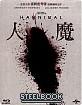 Hannibal (2001) - 15th Anniversary Steelbook (TW Import ohne dt. Ton) Blu-ray