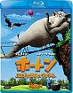 Horton hears a Who! (JP Import ohne dt. Ton) Blu-ray