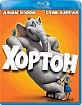 Horton hears a Who! (RU Import ohne dt. Ton) Blu-ray