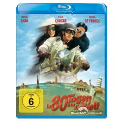 In 80 Tagen um die Welt (2004) Blu-ray