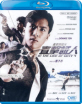 In the Line of Duty 4 (Region A - HK Import ohne dt. Ton) Blu-ray