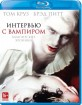 Interview with the Vampire (RU Import) Blu-ray