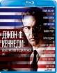 JFK (RU Import) Blu-ray
