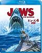 Jaws: The Revenge (JP Import) Blu-ray