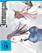 Jormungand - Vol. 1 Blu-ray