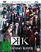 K: Missing Kings (Limited Mediabook Edition) Blu-ray