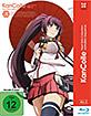 KanColle - Fleet Girls Collection - Vol. 2 Blu-ray