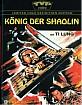 König der Shaolin (Limited Hartbox Edition) Blu-ray