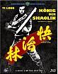 König der Shaolin (Limited Mediabook Edition) (Cover B) Blu-ray