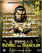 König der Shaolin (Limited Mediabook Edition) (Cover C) Blu-ray