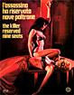 L'Assassino Ha Riservato Nove Poltrone (Italian Genre Cinema Collection) Blu-ray