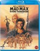 Mad Max Beyond Thunderdome (SE Import) Blu-ray