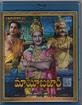 Mayabazar (1957) (IN Import ohne dt. Ton) Blu-ray