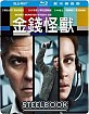 Money Monster - Limited Edition Steelbook (TW Import ohne dt. Ton) Blu-ray