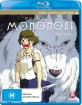 Princess Mononoke - The Studio Ghibli Collection (AU Import ohne dt. Ton) Blu-ray