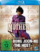 Mother (2009) Blu-ray