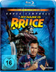 My Name is Bruce (2007) - 2 Disc Limited Collector's Edition Blu-ray