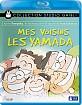 Mes voisins les Yamada (FR Import ohne dt. Ton) Blu-ray