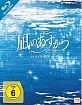 Nagi No Asukara - Vol. 2 Blu-ray