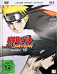 Naruto Shippuden - The Movie: Bonds (Limited Mediabook Edition) Blu-ray
