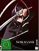 Noragami - Aragoto - Vol. 1 Blu-ray