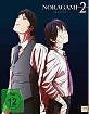 Noragami - Aragoto - Vol. 2 Blu-ray