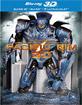 Pacific Rim 3D - Limited Robot Pack (Blu-ray 3D + Blu-ray + UV Copy) (UK Import) Blu-ray
